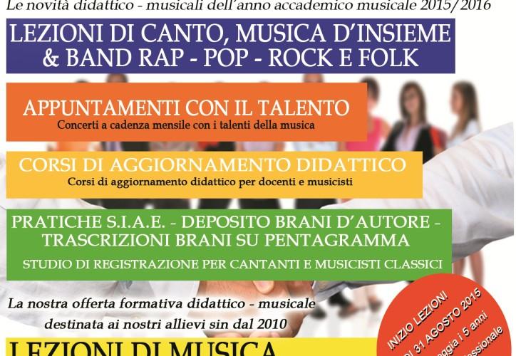 lezioni musica lecce 2015/2016 ams accademia musicale del salento